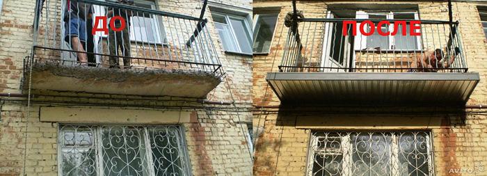 """Реставрация балконной плиты - """"окна украина"""".."""